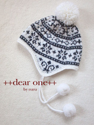 ~Knit for Baby~ 耳当て付帽子#2	(2013/12/30)