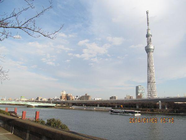 0103sumida06.jpg