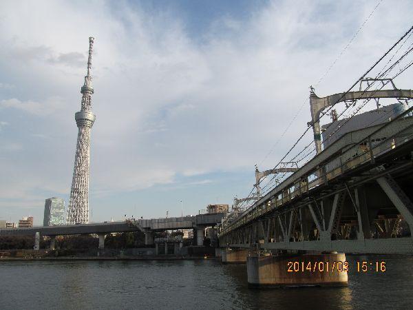 0103sumida08.jpg