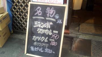 焼鳥家 すきっぱー vol_2