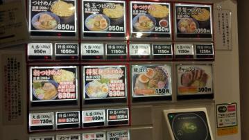 六厘舎TOKYO (2)