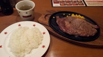 ステーキのどん vol_5 (2)