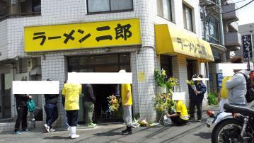 ラーメン二郎 亀戸店 vol_2