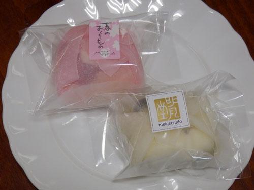 飯綱町の銘菓