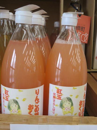 紅玉リンゴのジュース