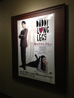 大阪のポスター
