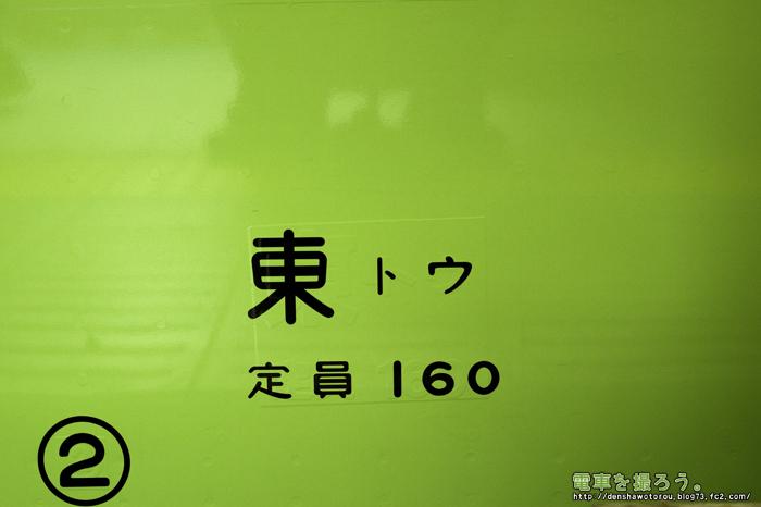 DSC_4620_20130119163653.jpg