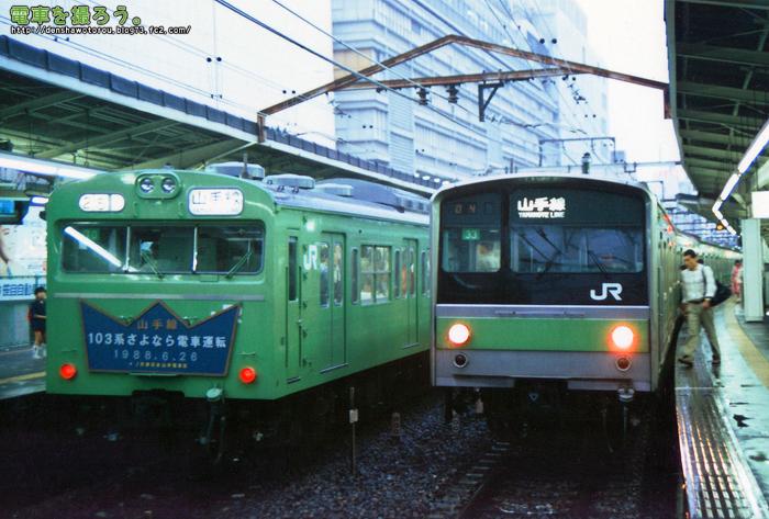sayonara103.jpg