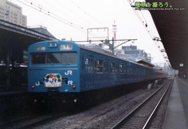 yamanote103_2.jpg