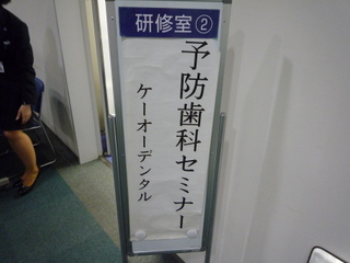 P1040514.jpg