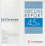 gecoss24072.jpg