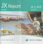 jx2406292.jpg