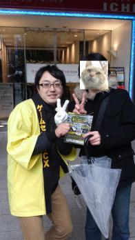 fc2blog_20121222140855ee5_2.jpg