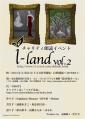 i-land vol_2