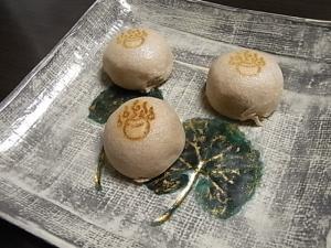 ジョウヨ饅頭