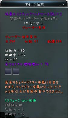 凶暴99BL頭S2