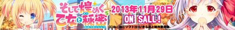 kiraoto468.jpg