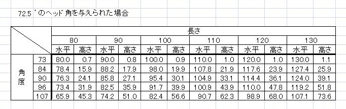無題_edited-7