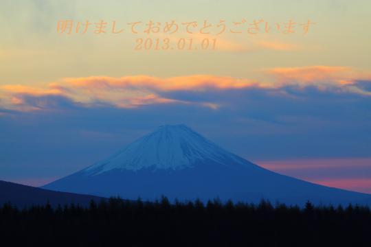 2013.01.01-元旦の風景-2