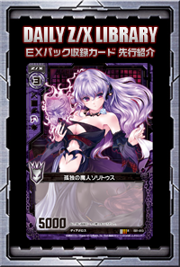card_120823s.png