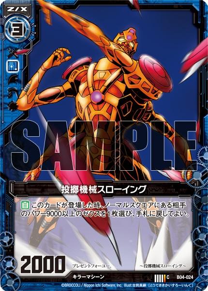 card_130409.jpg