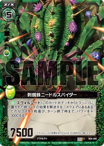card_130412.jpg