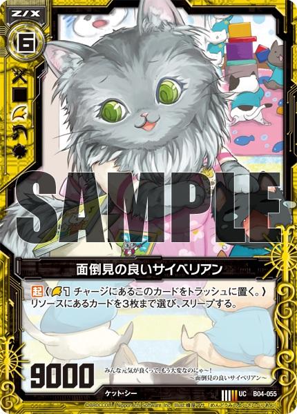 card_130417.jpg