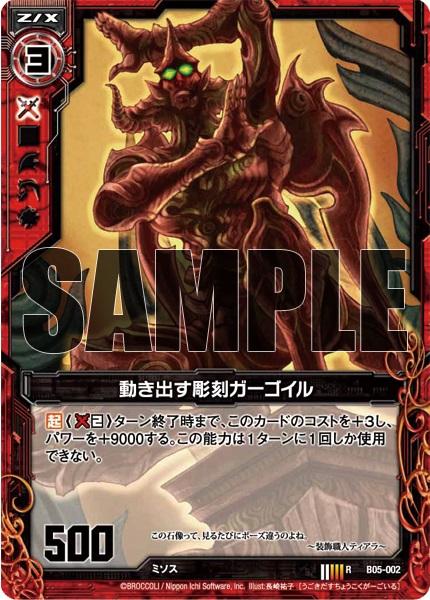 card_130617.jpg