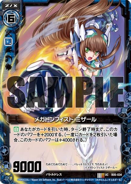 card_130618.jpg