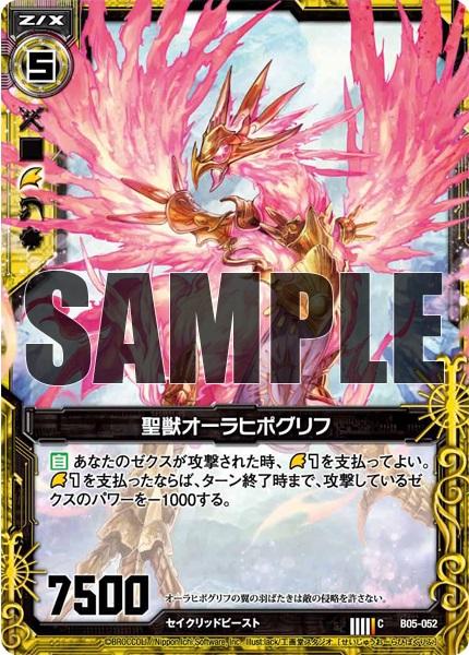 card_130619.jpg