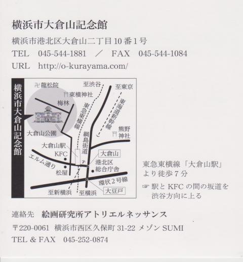 exhibition+access+001_convert_20130227053736.jpg