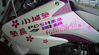 20120526152048_20120528172828.jpg