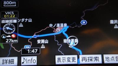 5_20120703224140.jpg