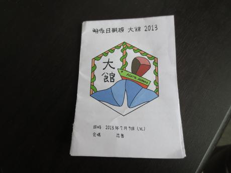 0709-8.jpg