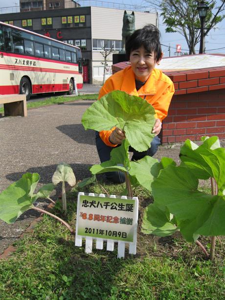 20130522-駅長 蕗と木村さん