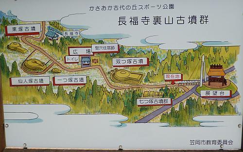 20130603_05.jpg