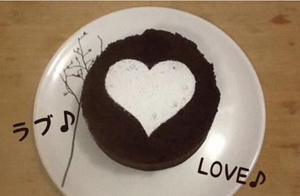 cake_02152013-01.jpg
