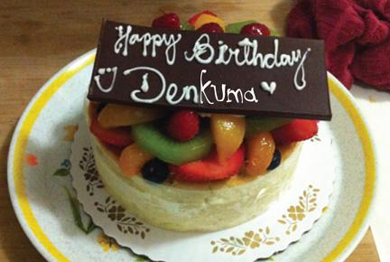 cake_06172013-01.jpg