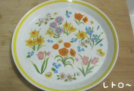 plateflower_02012013-01.jpg