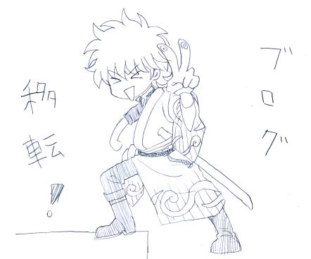 突発銀さん。5分くらいで描きました。(゚∇^*) テヘ♪