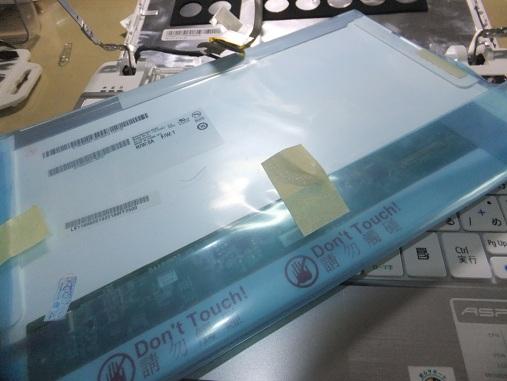 DSCF0936_20120924000736.jpg