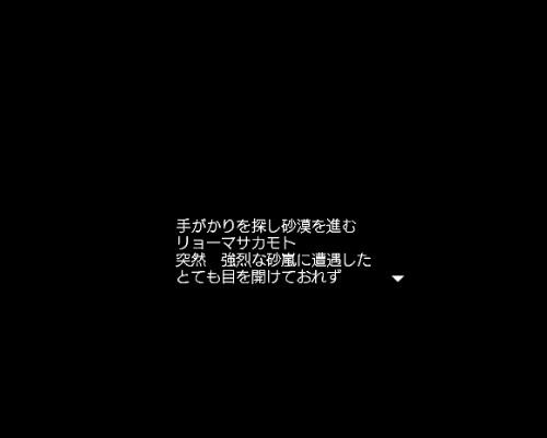 2014y12m04d_202045759.jpg