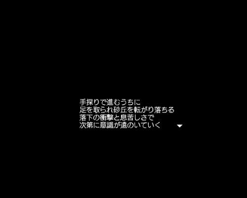 2014y12m04d_202101419.jpg