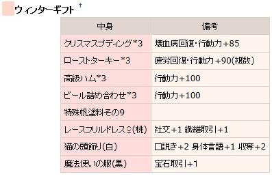 2014y12m17d_183436018.jpg