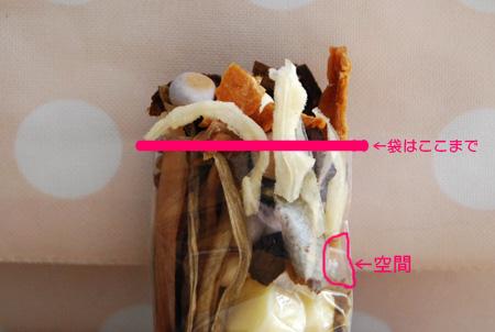 001_20121015005435.jpg