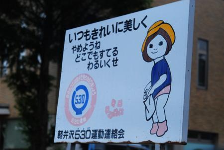 kanban_20121003002257.jpg