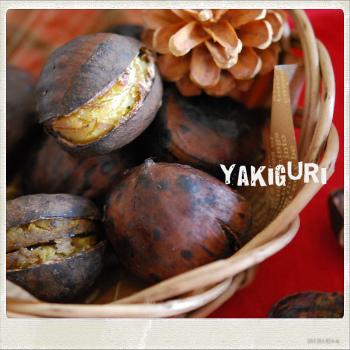 yakiguri_20121010233416.jpg
