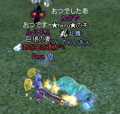 20120804(領土後)