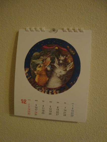 ダヤンカレンダー 2012