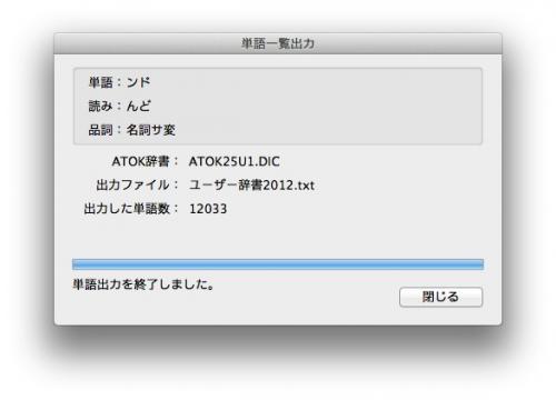 002_20130526103640.jpg